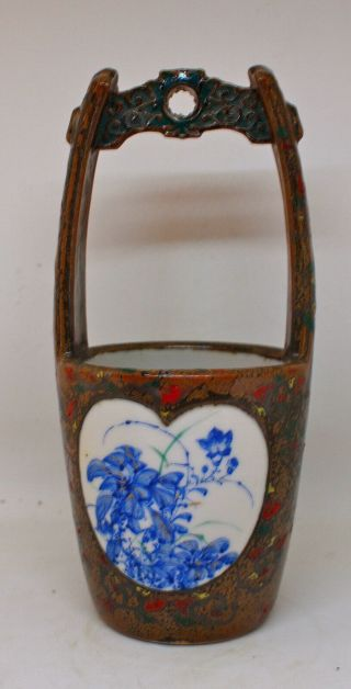 Japanese Fukagawa Porcelin Ikebana Vase In The Form Of A Bucket.  Late 19th C