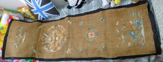 "66 X 21.  5 "" Antique Chinese Silk Hanging: Qing Dynasty - Large Gold Thread Dragon"