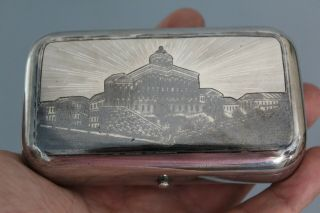 Stunning Antique Imperial Russian Silver & Niello Cigarette Case Moscow 1873