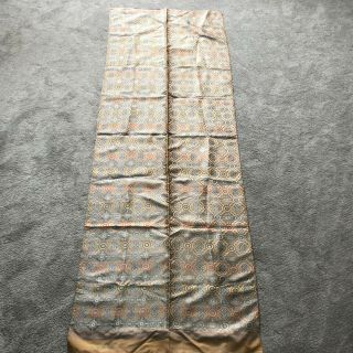 Large Chinese Silk Brocade Panel With Inscription