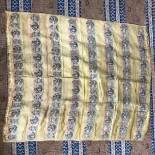 Antique Chinese Imperial Yellow Silk Brocade Panel Dragon Roundel Lingzhi 35x30