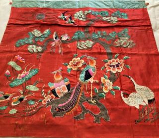 "Antique Chinese Silk Embroidery Tapestry Textile Panel W Peacock & Birds,  33 "" Sq"