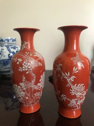 Chinese Antique Porcelain Vase China Asian With Red Qian Long Mark