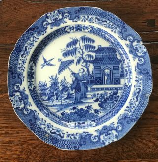 Antique Pottery Pearlware Blue Transfer Chinoiserie Plate Yorkshire C1800 Rare