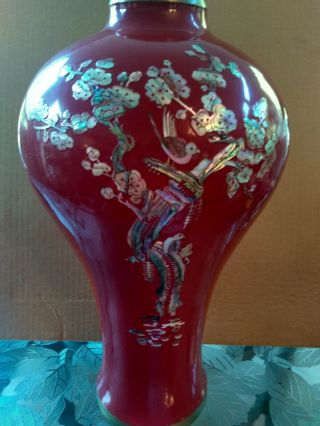 Rare Antique Chinese Bronze Metal Inlaid Mother Of Pearl Abalone Red Vase