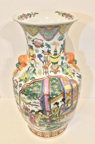 A Large Late 19th C.  Antique Chinese Qianlong Famille Rose Canton Hu Form Vase