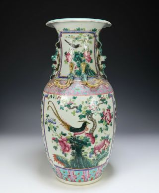 Large Antique Chinese Enameled Porcelain Vase With Birds And Flowers