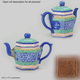 Large Antique Yixing Famille - Rose Enameled Teapot And Cover Qing Dynasty.