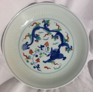 Rare Antique Chinese Wucai Porcelain Bowl / Plate Ming Mark