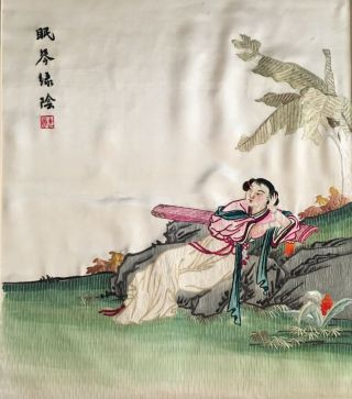 20th Century Antique Chinese Silk Embroidery Textile Panel Magu Reclining