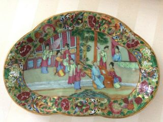 A Very Fine Antique Chinese Porcelain Canton Famille Verte Rose Dish 19th C.