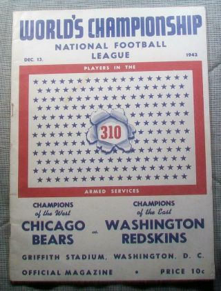 1942 Nfl Championship Pre Bowl Program Superbowl Skins Avenge 40 Beating