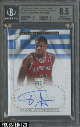 2013 - 14 National Treasures International Giannis Antetokounmpo Rc Auto Bgs 8.  5