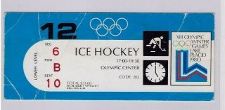 1980 Olympic Hockey Ticket Lake Placid Usa Vs Sweden 2 - 2 Tie Miracle On Ice Team