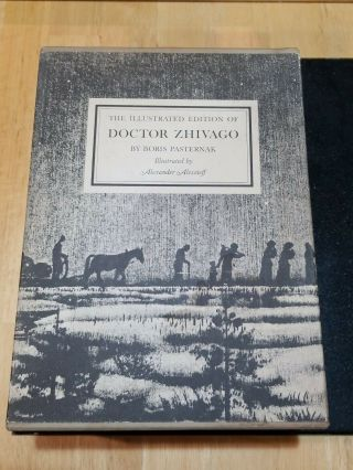 Doctor Zhivago By Boris Pasternak (1959) Illustrated,  Slipcase 1st Us Edition