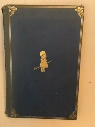 When We Were Very Young 1st/10th 1925 Milne Methuen Christopher Robin Pooh Gift